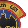 6988th Electronic Security Squadron Patch | Upper Right Quadrant