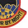 6988th Electronic Security Squadron Patch | Lower Right Quadrant