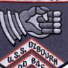 DD-846 USS Ozbourn Patch - Version A | Center Detail