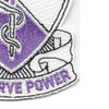 68th Medical Group Patch | Lower Right Quadrant