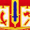 682nd Engineer Battalion Patch | Center Detail