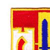 682nd Engineer Battalion Patch | Upper Left Quadrant