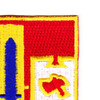 682nd Engineer Battalion Patch | Upper Right Quadrant