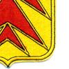 681st Airborne Glider Field Artillery Battalion Patch   Lower Right Quadrant