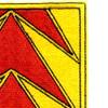 681st Airborne Glider Field Artillery Battalion Patch   Upper Right Quadrant