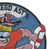 Coast Guard AST's San Diego SAR DOGS Patch | Upper Right Quadrant
