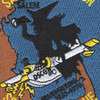 Coast Guard Air Station Salem Patch - Search and Rescue   Center Detail
