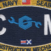 CM Construction Mechanic Rating Patch Seabee | Center Detail
