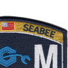CM Construction Mechanic Rating Patch Seabee | Upper Right Quadrant