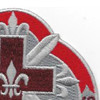 67th Medical Battalion Patch | Upper Right Quadrant