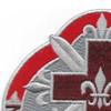 67th Medical Battalion Patch | Upper Left Quadrant