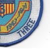CGRON-3 Squadron Three 1967-1971 Vietnam Patch Vietnam | Lower Right Quadrant