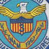CGRON-3 Squadron Three 1967-1971 Vietnam Patch Vietnam | Center Detail