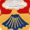 67th Armor Cavalry Regiment Patch   Center Detail