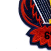 674th Airborne Field Artillery Battalion Patch Heaven To Hell A Version   Lower Left Quadrant