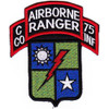 C Company 75th Airborne Ranger Regiment Patch