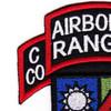 C Company 75th Airborne Ranger Regiment Patch   Upper Left Quadrant
