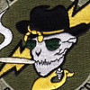 C Company 2nd Battalion 227th Aviation Attack Recon Regiment Patch | Center Detail