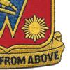 674th Airborne Field Artillery Battalion Patch - B Version | Lower Right Quadrant