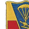 674th Airborne Field Artillery Battalion Patch - B Version | Upper Left Quadrant