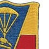 674th Airborne Field Artillery Battalion Patch - B Version | Upper Right Quadrant
