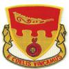 675th Airborne Field Artillery Battalion Patch