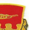 675th Airborne Field Artillery Battalion Patch   Upper Right Quadrant