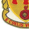 675th Airborne Field Artillery Battalion Patch   Lower Left Quadrant