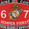 6672 Aviation Supply Specialist MOS Patch | Center Detail