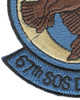 67th SOS Special Operations Squadron Patch Combat Shadow | Lower Left Quadrant