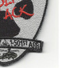 D Company 1-501st ARB Aviation Patch Hook And Loop   Lower Right Quadrant
