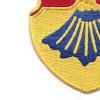 67th Infantry Regiment Patch   Lower Left Quadrant