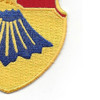 67th Infantry Regiment Patch   Lower Right Quadrant