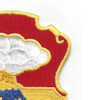 67th Infantry Regiment Patch   Upper Right Quadrant