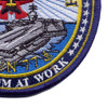 CVN-77 USS George H W Bush Patch   Lower Right Quadrant