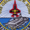 CVN-77 USS George H W Bush Patch   Center Detail