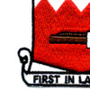 65th Engineer Battalion Patch | Lower Left Quadrant