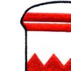 65th Engineer Battalion Patch | Upper Left Quadrant
