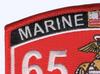 6531 Aircraft Ordnance Technician MOS Patch | Upper Left Quadrant