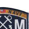 BM Boatswain's Mate Rating Patch | Upper Right Quadrant