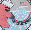 Blue Nose Realm Of The Arctic Circle Patch | Center Detail