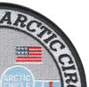 Blue Nose Realm Of The Arctic Circle Patch | Upper Right Quadrant