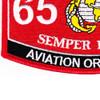 6511 Aviation Ordnance MOS Patch   Lower Left Quadrant