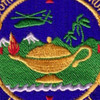 66th Training Squadron S.E.R.E School Patch   Center Detail