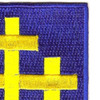 64th Infantry Regiment Patch | Upper Right Quadrant