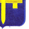 64th Infantry Regiment Patch | Lower Right Quadrant