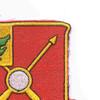 64th Field Artillery Battalion Patch   Upper Right Quadrant