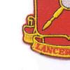 64th Field Artillery Battalion Patch   Lower Left Quadrant