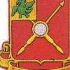 64th Field Artillery Battalion Patch   Center Detail