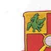 64th Field Artillery Battalion Patch   Upper Left Quadrant